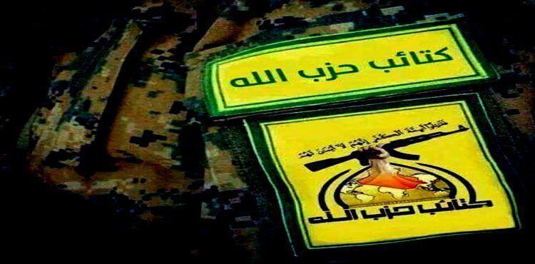 خبرنگاران کتائب حزب الله عراق: آمریکا از نیروهای مقاومت می ترسد