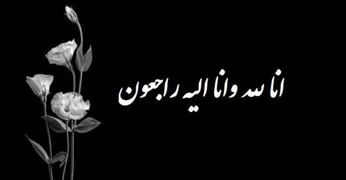 بازیکن هندبال بانوان ایران درگذشت