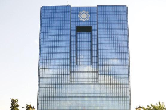 بانک مرکزی فهرست 10 رسته شغلی آسیب دیده از کرونا را به بانک ها ابلاغ کرد