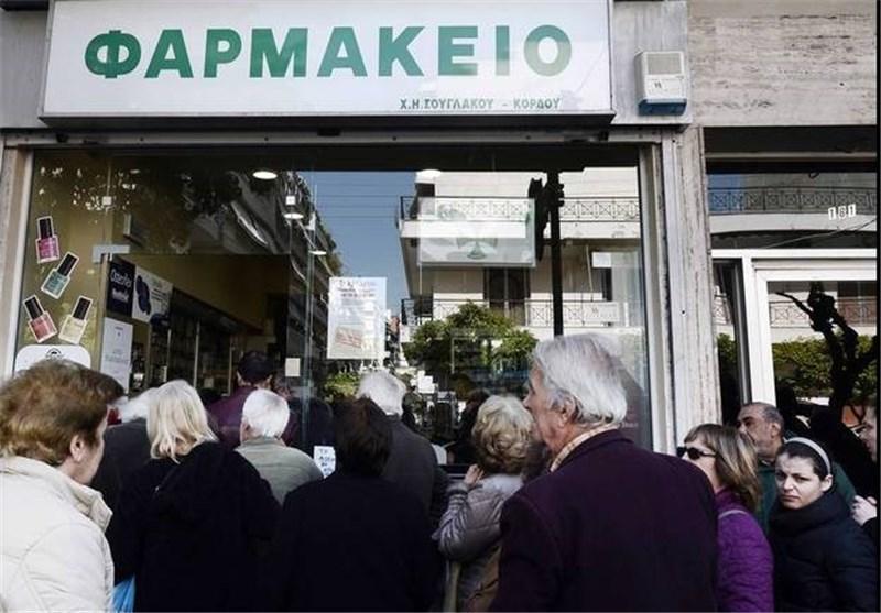 بازگشایی بانک های یونان پس از 3 هفته تعطیلی