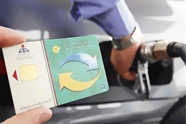 احتمال افزایش سطح ذخیره بنزین در کارت های سوخت