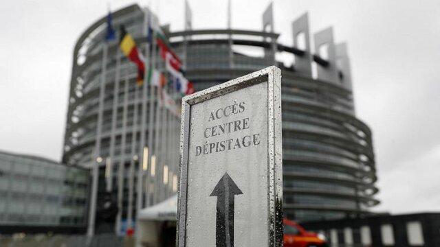 مجلس اروپا مرکز غربالگری کرونا شد