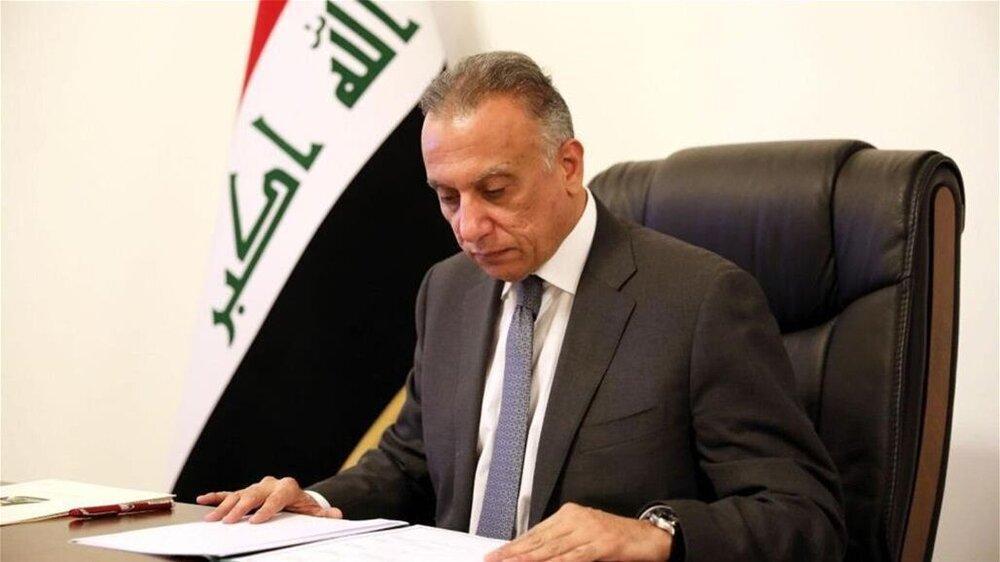 الکاظمی از تشکیل ستاد بحران برای آمریکا اطلاع داد، پست مهم برای ژنرال الساعدی
