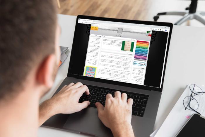 رشته محل های جدید و اصلاحات دفترچه راهنمای آزمون کاردانی به کارشناسی 99 اعلام شد