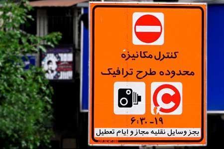 مهلت یک هفته ای به خبرنگاران جهت ویرایش مدارک