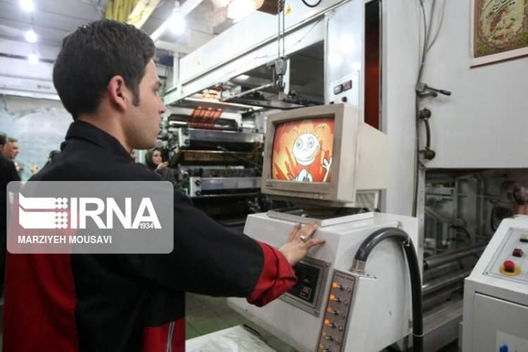 ضعف فناوری و برخوردار نبودن از دانش روز در صنعت چاپ