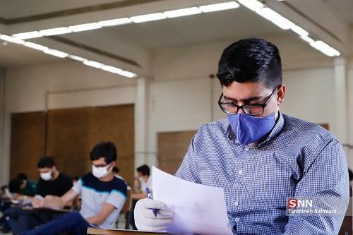آزمون سراسری 99 در 5 حوزه امتحانی دانشگاه شهید باهنر کرمان برگزار می گردد