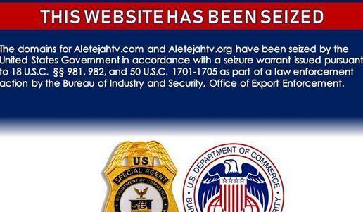 آمریکا 2 سایت وابسته به کتائب حزب الله را مسدود کرد
