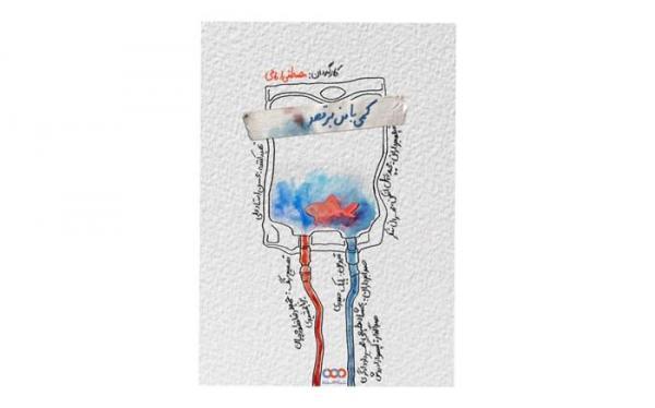 رونمایی از پوسترهای کمی با من برقص و زخم قند به تهیه کنندگی محسن استادعلی