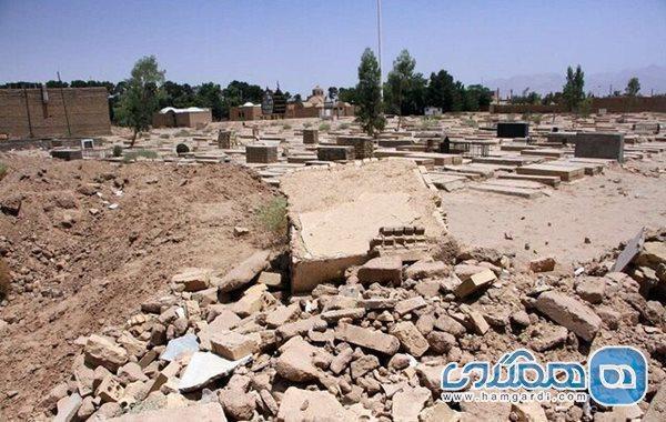 نافرجام ماندن حفاری غیرمجاز در شهرستان فاریاب