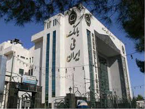 شروع مرحله سوم و اعلام اسامی برندگان مرحله دوم طرح پایش 1400 بانک ملی ایران