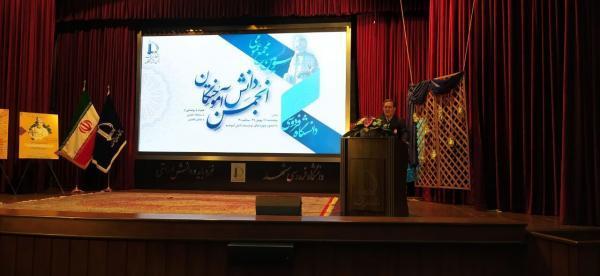 خبرنگاران نشان و سایت انجمن دانش آموختگان دانشگاه فردوسی مشهد رونمایی شد