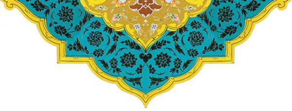 غزل شماره 301 حافظ: ای دل ریش مرا با لب تو حق نمک