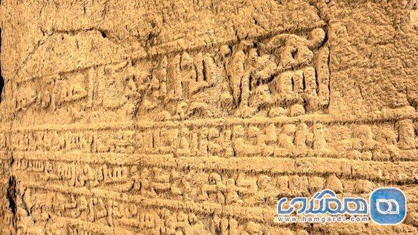 عملیات بازسازی سنگ نوشته خرم آباد به سرانجام رسید